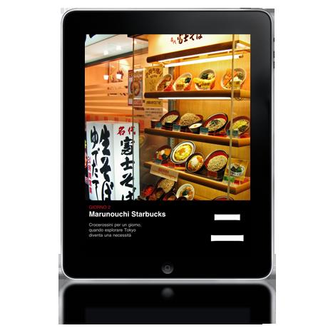 Projekt-Homepage: Baker E-Book Framework